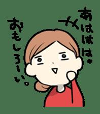 mabudachi sticker #467151