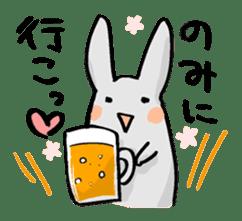 mabudachi sticker #467153