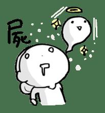 mabudachi sticker #467155