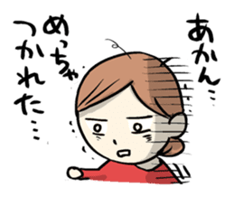 mabudachi sticker #467156