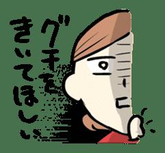 mabudachi sticker #467157