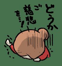 mabudachi sticker #467161
