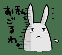 mabudachi sticker #467162