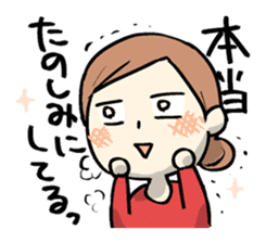 mabudachi sticker #467166