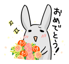 mabudachi sticker #467168