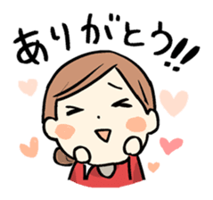 mabudachi sticker #467169