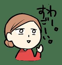 mabudachi sticker #467171
