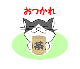 nihonneko stamp sticker #467703