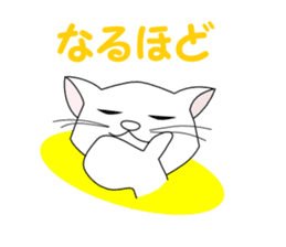 nihonneko stamp sticker #467704