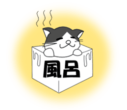 nihonneko stamp sticker #467714