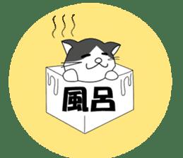 nihonneko stamp sticker #467714