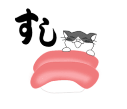 nihonneko stamp sticker #467721