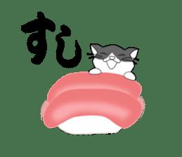 nihonneko stamp sticker #467721