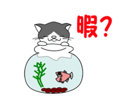 nihonneko stamp sticker #467722