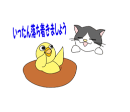 nihonneko stamp sticker #467725
