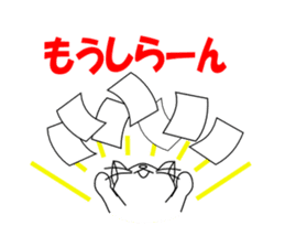 nihonneko stamp sticker #467731