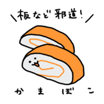manmaru no himitu (TOYAMA dialect) sticker #469050