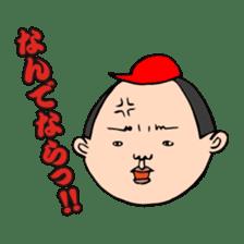 KAZUO HIROSHIMA sticker #469616