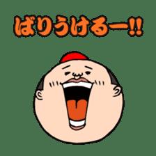 KAZUO HIROSHIMA sticker #469620