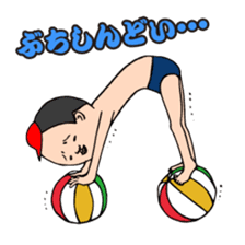 KAZUO HIROSHIMA sticker #469621