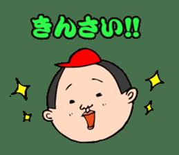 KAZUO HIROSHIMA sticker #469623