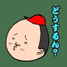 KAZUO HIROSHIMA sticker #469630