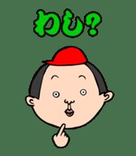 KAZUO HIROSHIMA sticker #469631