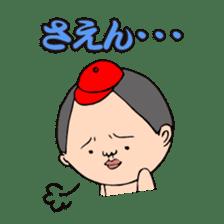 KAZUO HIROSHIMA sticker #469639