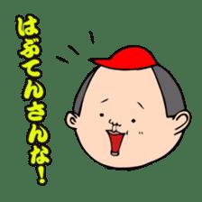KAZUO HIROSHIMA sticker #469640