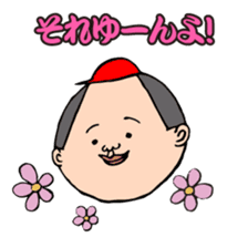 KAZUO HIROSHIMA sticker #469642