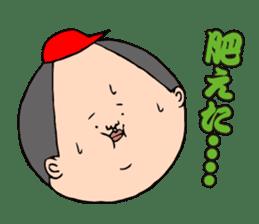 KAZUO HIROSHIMA sticker #469645