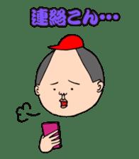 KAZUO HIROSHIMA sticker #469648