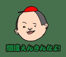 KAZUO HIROSHIMA sticker #469649