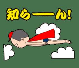 KAZUO HIROSHIMA sticker #469650