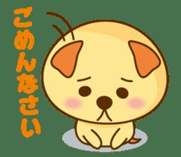 Motewanko sticker #469712