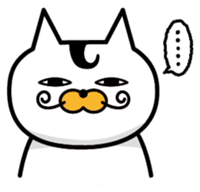 bigwig cat sticker #470495