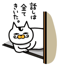 bigwig cat sticker #470499