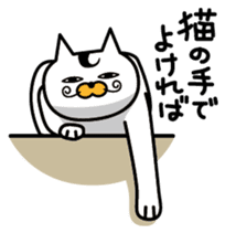 bigwig cat sticker #470507