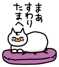 bigwig cat sticker #470515