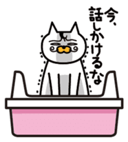 bigwig cat sticker #470519