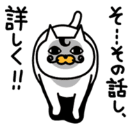 bigwig cat sticker #470521