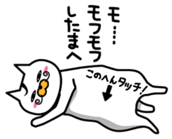 bigwig cat sticker #470524