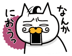 bigwig cat sticker #470527