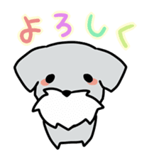 Puchi-Inu sticker #470984