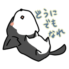 Puchi-Inu sticker #470996