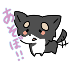 Puchi-Inu sticker #470997