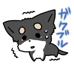 Puchi-Inu sticker #470998