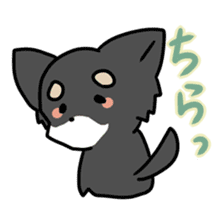 Puchi-Inu sticker #470999
