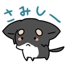 Puchi-Inu sticker #471011