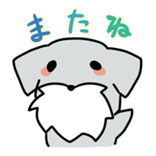 Puchi-Inu sticker #471013
